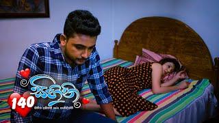 Sihini | Episode 140 - (2020-11-10) | ITN Thumbnail