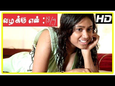 Vazhakku Enn 18/9 Tamil Movie | Manisha Yadav date with her lover | Sri | Urmila | Balaji Sakthivel thumbnail