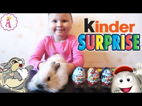 Видео: Киндерино профессии 2016 киндер сюрприз распаковка Алиса и кролик Лола Kinder Surprise Toy Kinderino