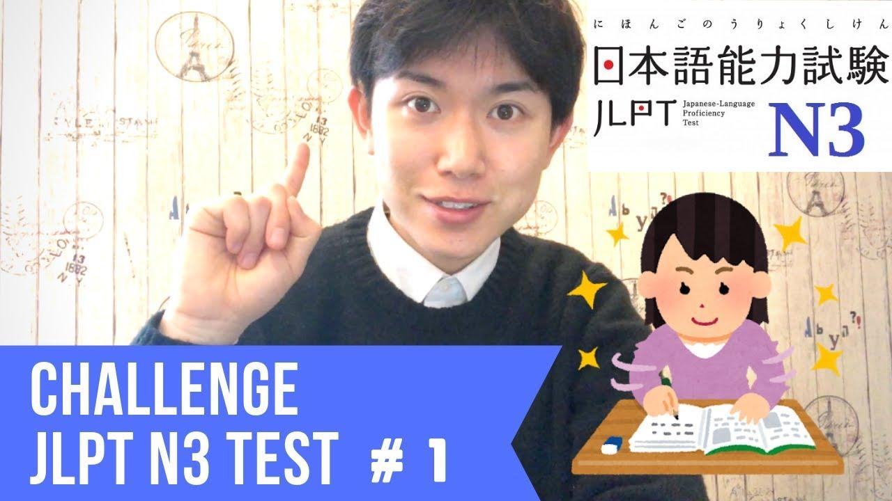 JLPT N3 prep course | PuniPuniJapan