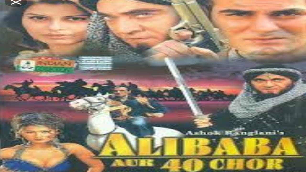Ali Baba Aur 40 Chor 2004 L Arbaaz Khan Mushtak Khan L Full Movie Youtube Join facebook to connect with alibaba chalis chor and others you may know. ali baba aur 40 chor 2004 l arbaaz khan mushtak khan l full movie