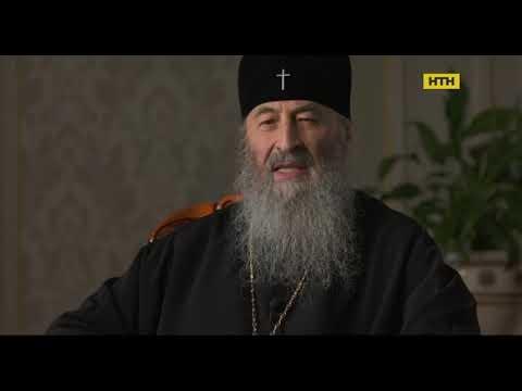 В Українській православній