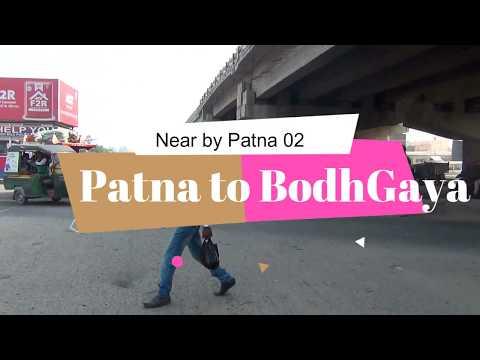 Patna bodhgaya Ride  | Vespa Ride |patna Gaya | Near by Patna 02 | IWLBC 2017