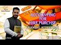 Accounting for Hire Purchase - Financial Accounting - B.Com | Karan Arora | Study Khazana