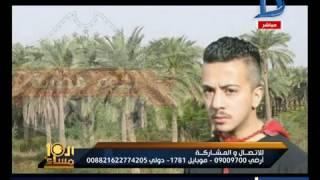 العاشرة مساء| تنفيذ حكم الإعدام بأمير تركى بن سعود بن تركى بن سعود الكبير بعد إدانته بالقتل