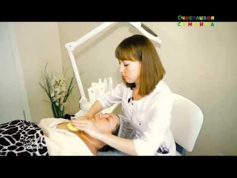 Красивая беременность.  Какие косметологические процедуры можно проводить во время беременности?