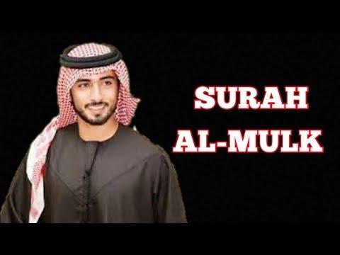 Download Lagu NEW! M. Taha Al Junayd Dewasa - Al Mulk