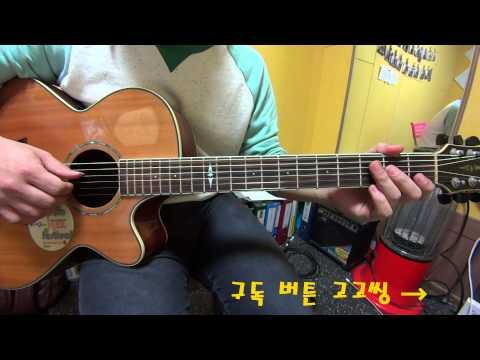 ??( Big bang ) - BAE BAE ( ?? ?? & ?? Guitar )