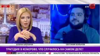 Украинский Пранкер Вольнов