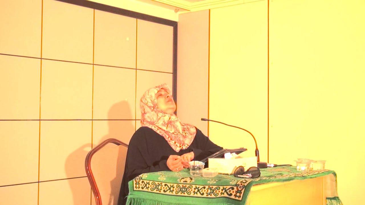 Al Manar Quran study center