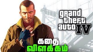 GTA 4 Liberty City Full Story - Explained in Tamil (தமிழ்)