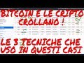 Bitcoin e le Cripto Crollano? 3 Tecniche per Comprare con gli Sconti le Cripto
