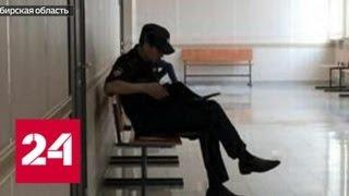 Условный срок и ремонт куртки: в Новосибирске вынесен приговор супругам, напавшим на участкового -…