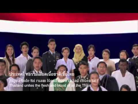 Thai National Anthem