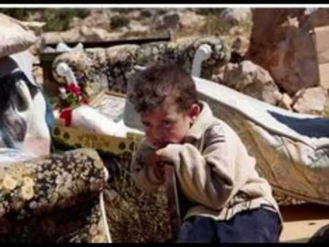 GAZA Children Game - Palestine