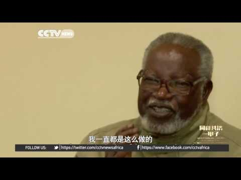 Samuel Daniel Shafiishuna Nujoma : Father of Namibia