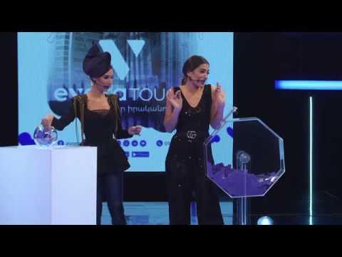 Evocabank-ի վիճակահանությունը Armenia TV-ի ուղիղ եթերում