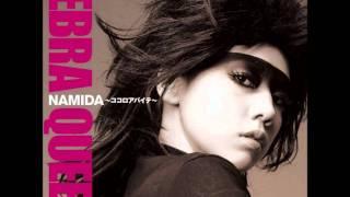 Theme of Zebra Queen-Riisa Naka