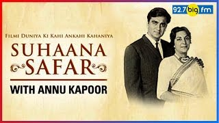 The Love Saga of Nar...