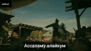 Эртугрул 134 серия на русском языке
