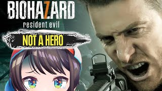 【#生スバル】バイオハザード7DLC Not a Hero:RESIDENT EVIL 7 biohazard【※ネタバレ有】
