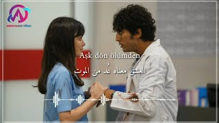اغنية مسلسل الطبيب المعجزة الحلقة 29 مترجمة - العشق من أي عمر يبدأ ، Aşk kaç büyümden