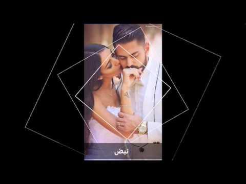 فضل شاكر ويارا جمالك جمال mp3