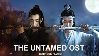 Download 3 HOURS OF CHINESE FLUTE RELAXING MUSIC (THE UNTAMED) FOR SLEEP, RELAXATION & STUDY ♫11C (2020)