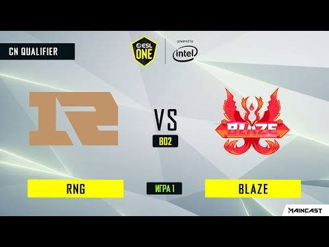 Royal Never Give Up vs Blaze vod