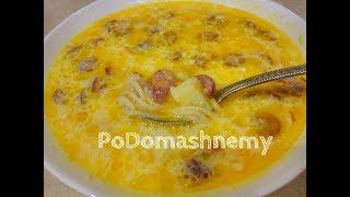 Сырный Суп с Колбасой Очень Вкусный Рецепт