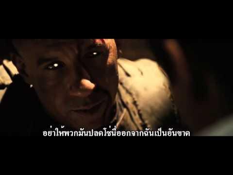 ตัวอย่างแรก Riddick (2013) ซับไทย