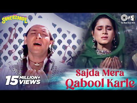 Sajda Mera Qabool Karle - Video Song | Sahebzade | Aditya Pancholi & Neelam | Mohd. Aziz