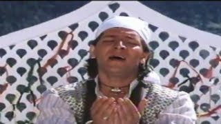 Sajda Mera Qabool Karle - Video Song   Sahebzade   Aditya Pancholi & Neelam   Mohd. Aziz