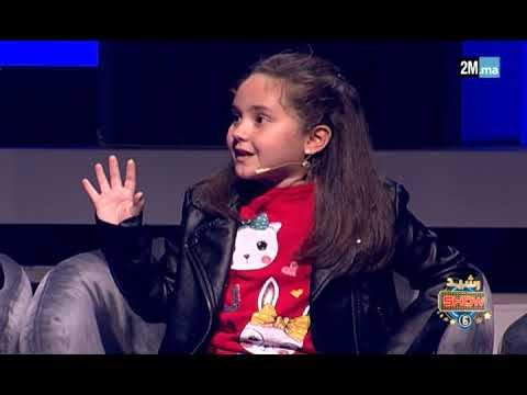 اكتشفوا نصائح الطفلة مريم أمجون لتحبيب الأطفال في القراءة...في ' رشيد شو '