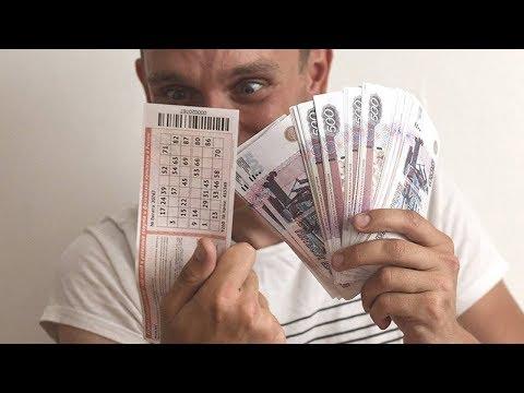 Вещий сон помог москвичу выиграть в лотерею 9 миллионов рублей