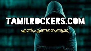 The secrets of tamilrockers.com malayalam | malayalam  tech video