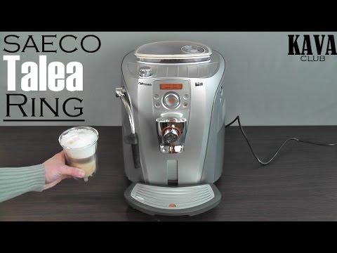 Кофемашина Saeco Odea Giro инструкция