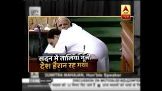 Rahul's hug to PM Modi in Lok Sabha a political surgical strike? thumbnail