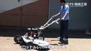 刈幅調整可!最大1020mm アグリップ 自走式草刈機 ウイングモアー WM1207TL