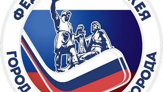 ХК Дружина - ХК Динамо Росгвардия 🔵⚪ Чемпионат города Нижнего Новгорода по хоккею ⚪🔵