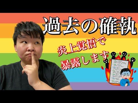 キット チャンネル 麻 斗