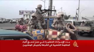 دمج أفراد المقاومة الشعبية بالشرطة والجيش بعدن