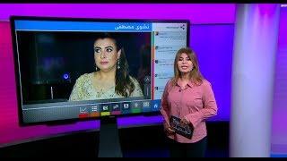 أغنية الفنانة نشوى مصطفى في زفاف ابنها التي أثارت جدلا واسعا