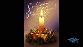 Photoshop. Композиция со свечой к Новому году. Часть ЂЂЂ3. (Татьяна Долинская)