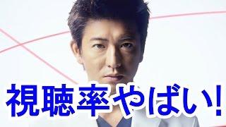 元SMAP木村拓哉さんのドラマ『A LIFE』の視聴率が大きく下がりました!...