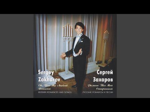 6 Romances, Op. 38: No. 3. Sred shumnogo bala (Amid the din of the ball)
