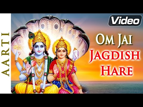 Om Jai Jagdish Hare Aarti | Lyrics in Hindi and English | Bhakti Songs