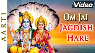 Om Jai Jagdish Hare  | Popular Aarti in Hindi with Lyrics | Bhakti Songs