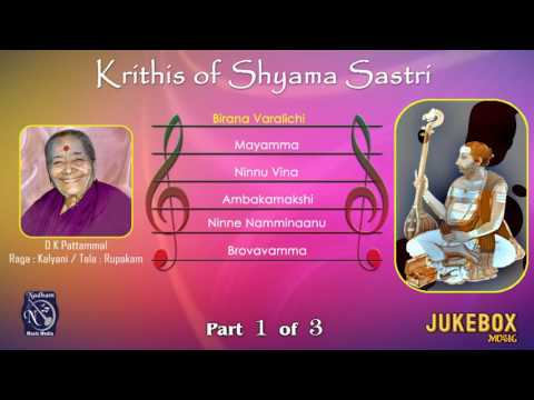 Krithis of Shyama Sastri Part 1 of 3