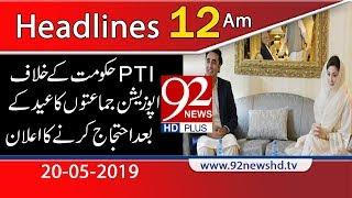 News Headlines | 12:00 AM | 20 May 2019 | 92NewsHD